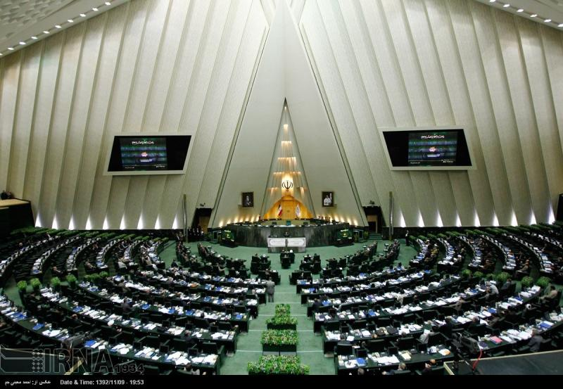 ویژگیهای مجلس تراز انقلاب اسلامی