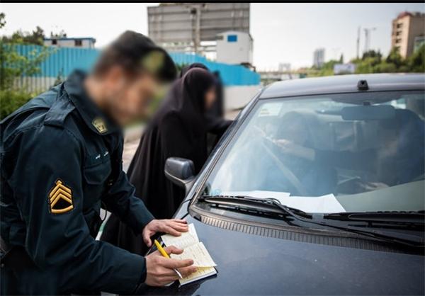 جزئیات دفترچه اخطاریه تخلفات اجتماعی خودرویی و گشت امنیت اخلاقی پلیس