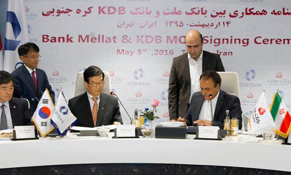 امضای تفاهمنامه همکاری بین بانک ملت جمهوری اسلامی ایران و بانک توسعه کره جنوبی