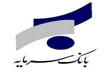 دکتر محمد رضا خانی مدیریت اجرایی بانک سرمایه را بر عهده گرفت