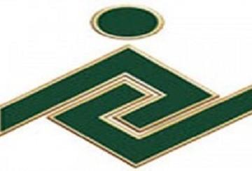 افتتاح سپرده یکساله با نرخ ویژه در شعب موسسه اعتباری ثامن