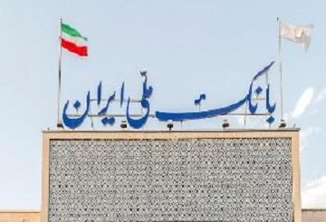 اقبال مشتریان به خدمات بانکداری الکترونیک بانک ملی ایران