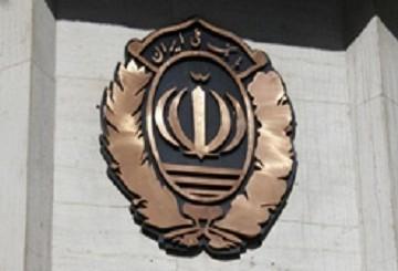 تقدیر سرمایه گذاران اروپایی از عملکرد بانک ملی ایران