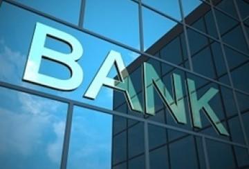 افزایش ناچیز بدهی بانک ها به بانک مرکزی در سال ۹۴
