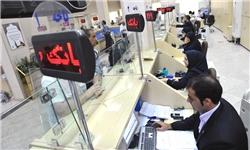 آئیننامه اجرایی حذف سود مرکب تا چند روز دیگر به بانکها ابلاغ میشود
