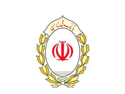 افزایش سقف دستگاه های خودپرداز بانک ملی ایران به ۵۰۰ هزار تومان