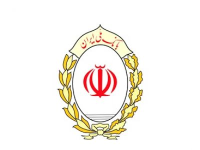 رشد ۳۲ درصدی منابع بانک ملی ایران
