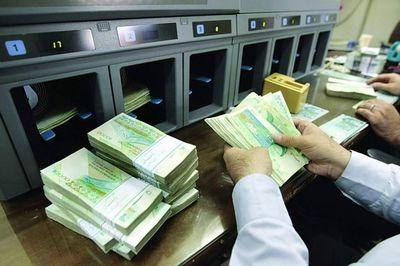 روش استعلام فوری صحت اصالت اسناد رسمی در شعب بانکها