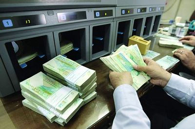 گام اساسی بانکها برای حفظ تولید/ راهکار رشد اقتصادی مثبت