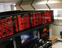 """امروز ۳ شرکت موقتا"""" از تابلوی معاملات بورس خداحافظی می کنند"""