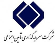 بزرگترین هلدینگ اقتصادی ایران ۱.۱ میلیارد اوراق فروش تبعی عرضه می کند