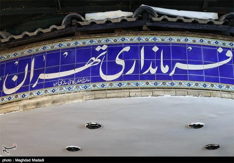 ارائه ۲۰۰ شکایت نامزدهای شورای شهر به فرمانداری تهران/بازشماری آرا منوط به نظر هیئتهای اجرایی و نظارت