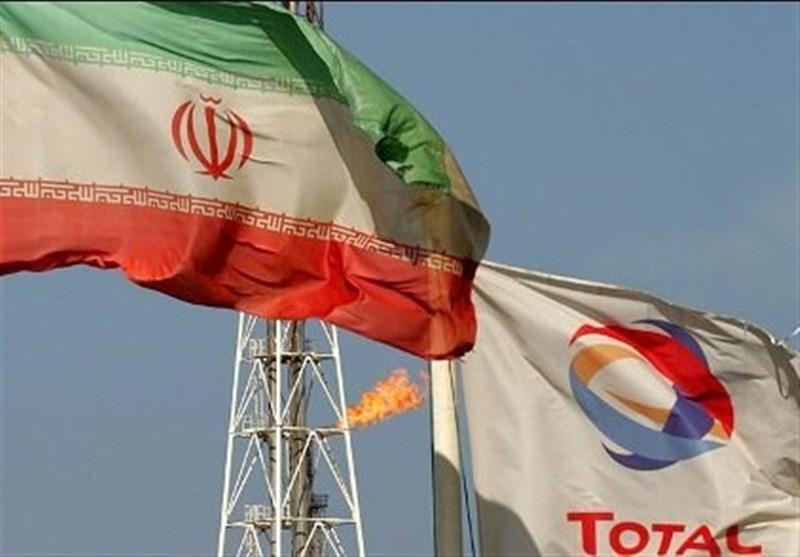 فردا؛ بررسی «توتال» با حضور دادستان در هیئت عالی نظارت بر منابع نفتی