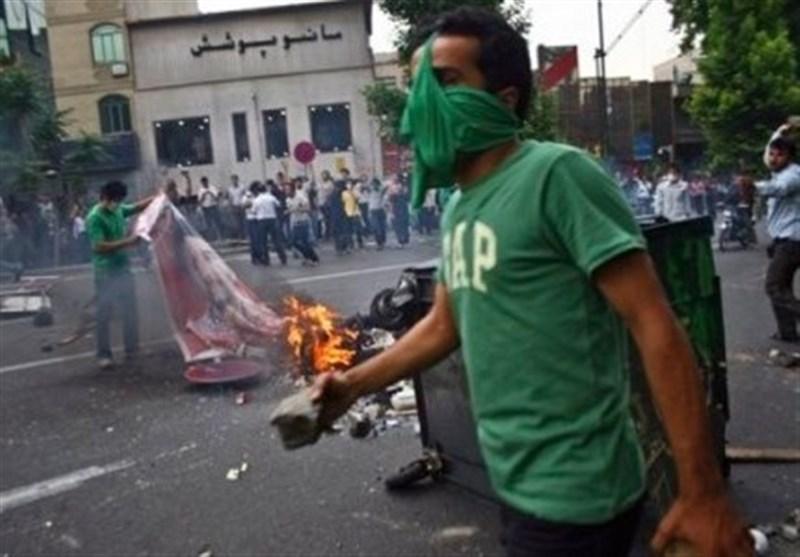سازماندهی ۱۷ اپوزیسیون خارجنشین برای طراحی فتنه ۸۸ در ایران