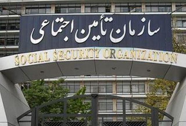 امکان بیمه پردازی ایرانیان خارج از کشور بدون سابقه قبلی