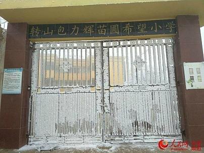 پسربچه چینی با موهای یخزده سر جلسه امتحان حاضر شد