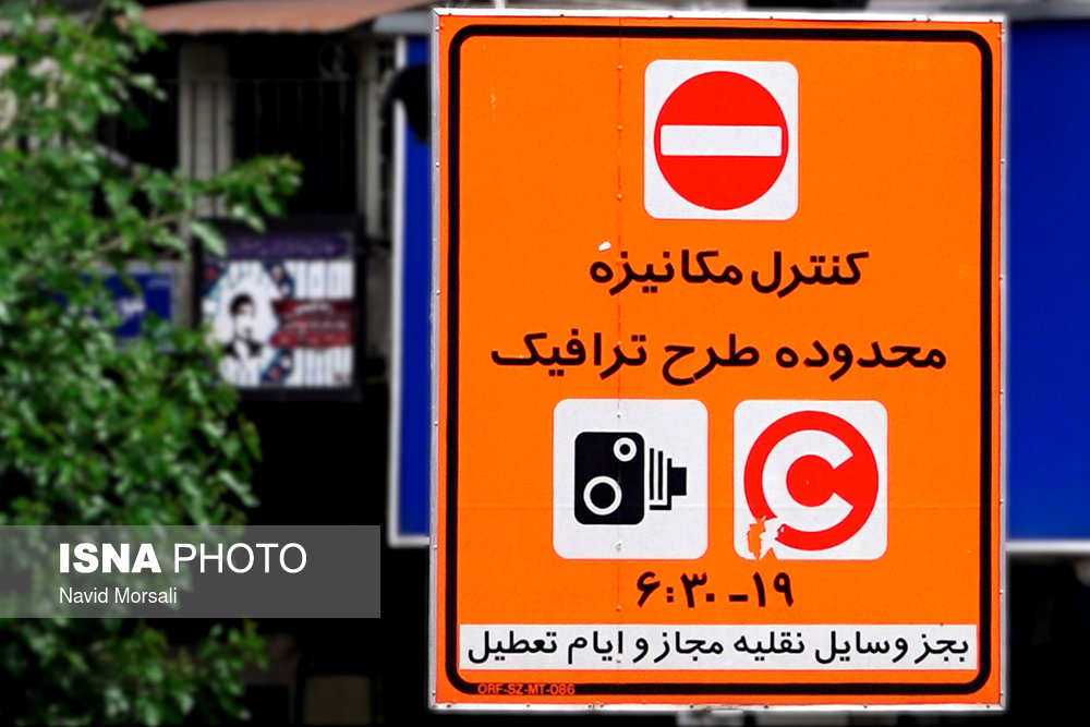 توضیحات شهرداری در مورد ادعاهای نادرست درباره طرح ترافیک جدید