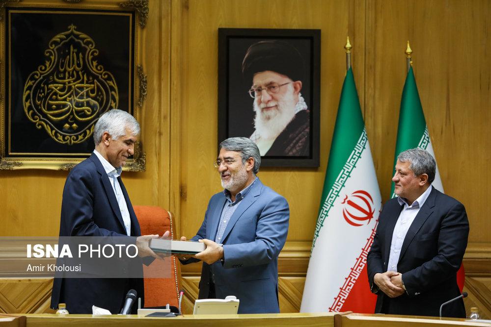 ابلاغ رسمی حکم شهردار جدید تهران توسط وزیر کشور
