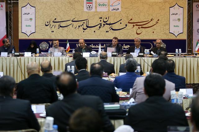 درخواست مهلت فدراسیون فوتبال ایران از فیفا/ بیبرنامگی مطلق!