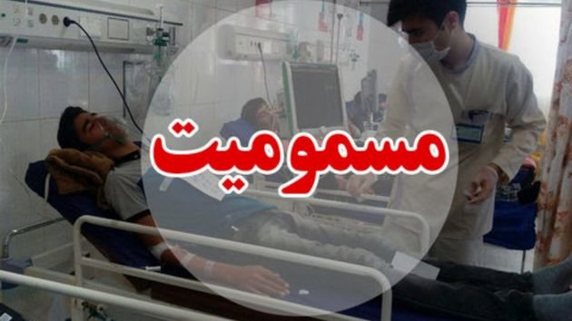 تشریح علل مسمومیت با الکل در چند استان ایران