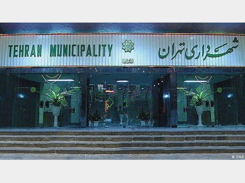 اعلام ۵ گزینه تصدی شهرداری تهران در سهشنبه آتی