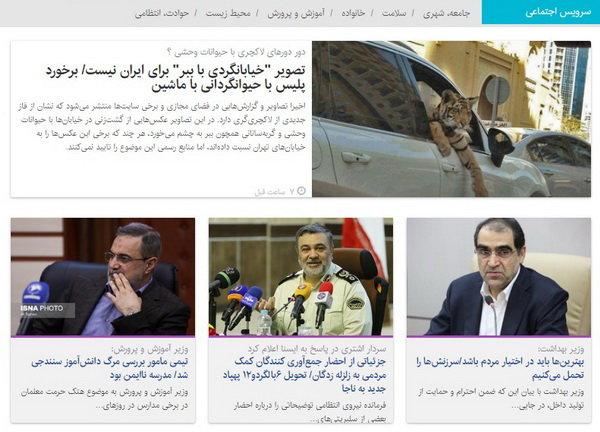 """تصویر """"خیابانگردی با ببر"""" برای ایران نیست/امسال آخرین سال اجرای ثبت جرائم رانندگی با نرخ فعلی"""