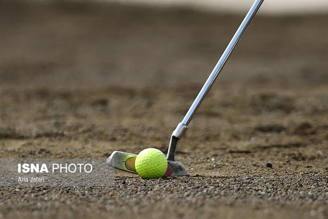 لرستان قهرمان مسابقات گلف قهرمانی کشور شد