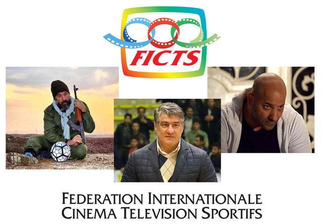حضور سه ورزشکار در جشنوارهی فیلم میلان