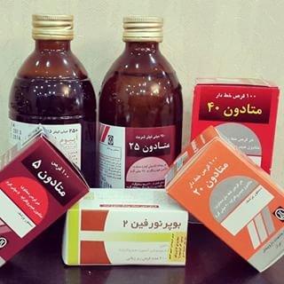 علت نشت «متادون» در بازار آزاد / برنامهریزی توزیع در داروخانههای معین