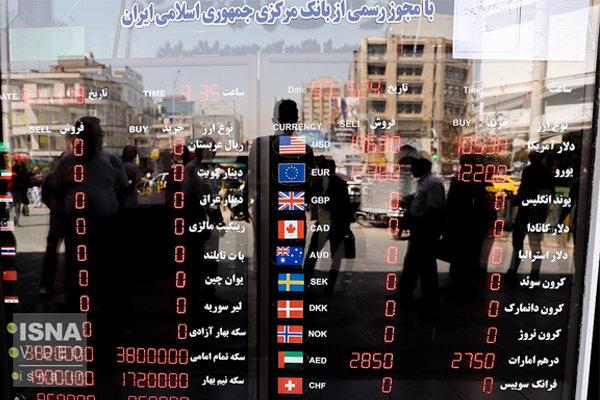 ویدئو / شوک تازه پلیس به دلالان سکه و ارز