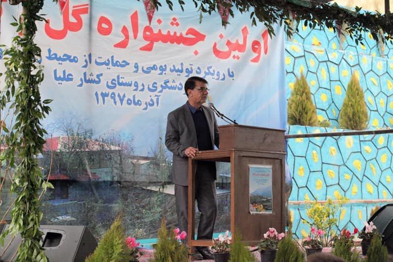 بهرهبرداری از مجموعه ۱۸ هکتاری گل و گیاه بوستان چیتگر از نوروز ۹۸