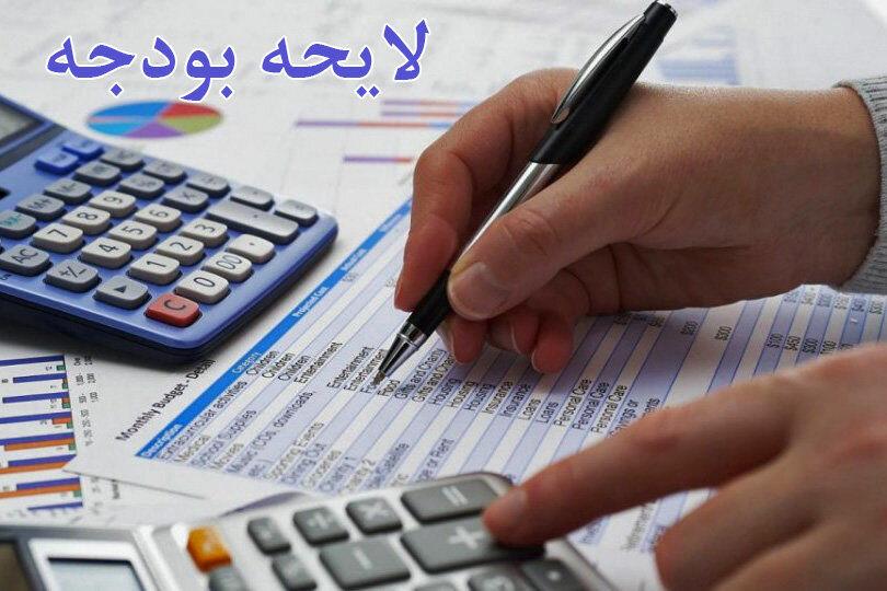 ارائه پیشنویس بودجه ۹۸ شهرداری تا پایان دی