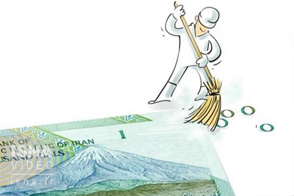 ویدئو / حذف چهار صفر از پول ملی، تورم را کم میکند؟