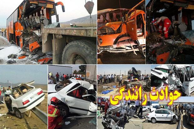 مصدومیت ۹ نفر در ۲ حادثه رانندگی  در جادههای آذربایجان شرقی