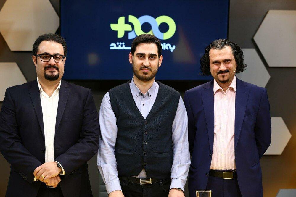 معرفی روستای سرطان خیز ایران در «به اضافه مستند»