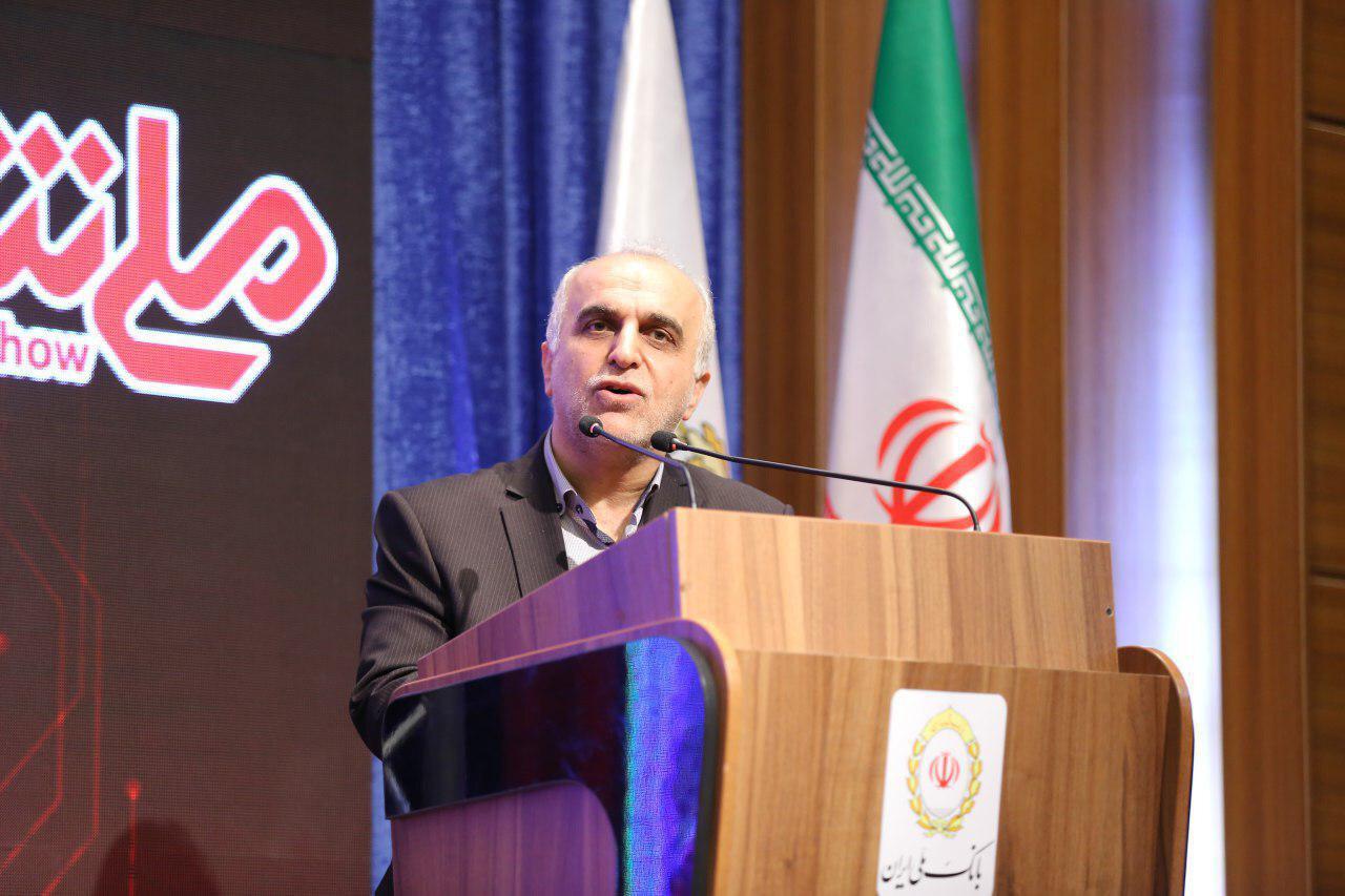 تحولات فناورانه بانک ملی ایران مقدمه اقتصاد هوشمند است
