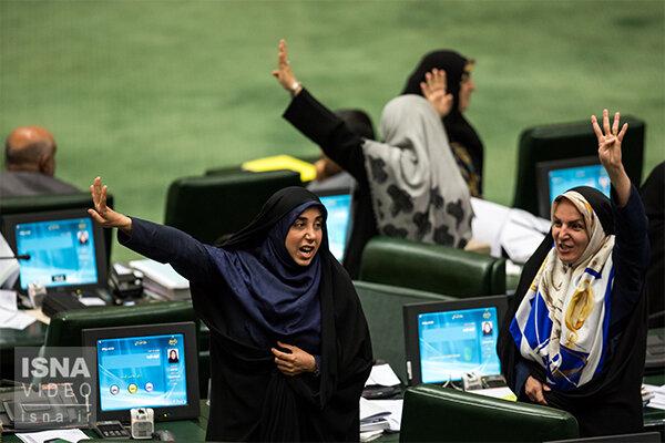 ویدئو / رأی مثبت مجلس به اعطای تابعیت به فرزندان زنان ایرانی و مردان خارجی