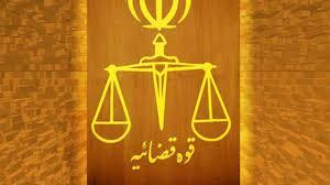 دعوت دادسرای ارشاد از مردم برای نظارت اجتماعی بر جرائم منافی اخلاق و عفت عمومی/ اعلام شماره تلفن برای ارسال گزارشات مردمی/ شهروندان تهرانی یار قوه قضاییه میشوند