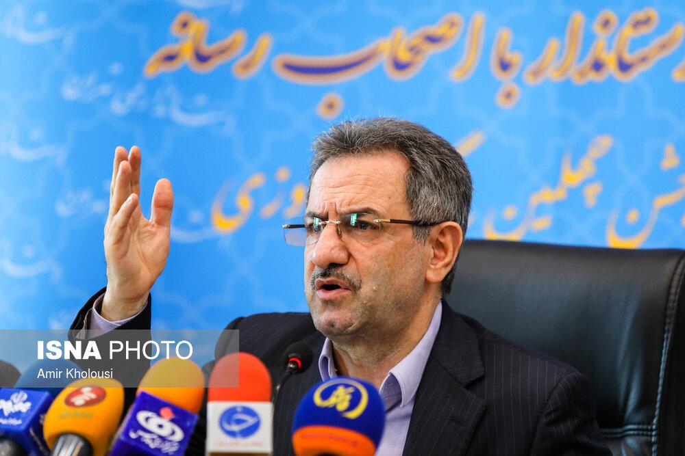 دستور استاندار تهران؛ برگزاری همایش پرهزینه با پول بیتالمال ممنوع