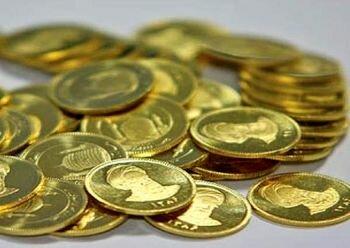 حباب سکه در حال تخلیه شدن است