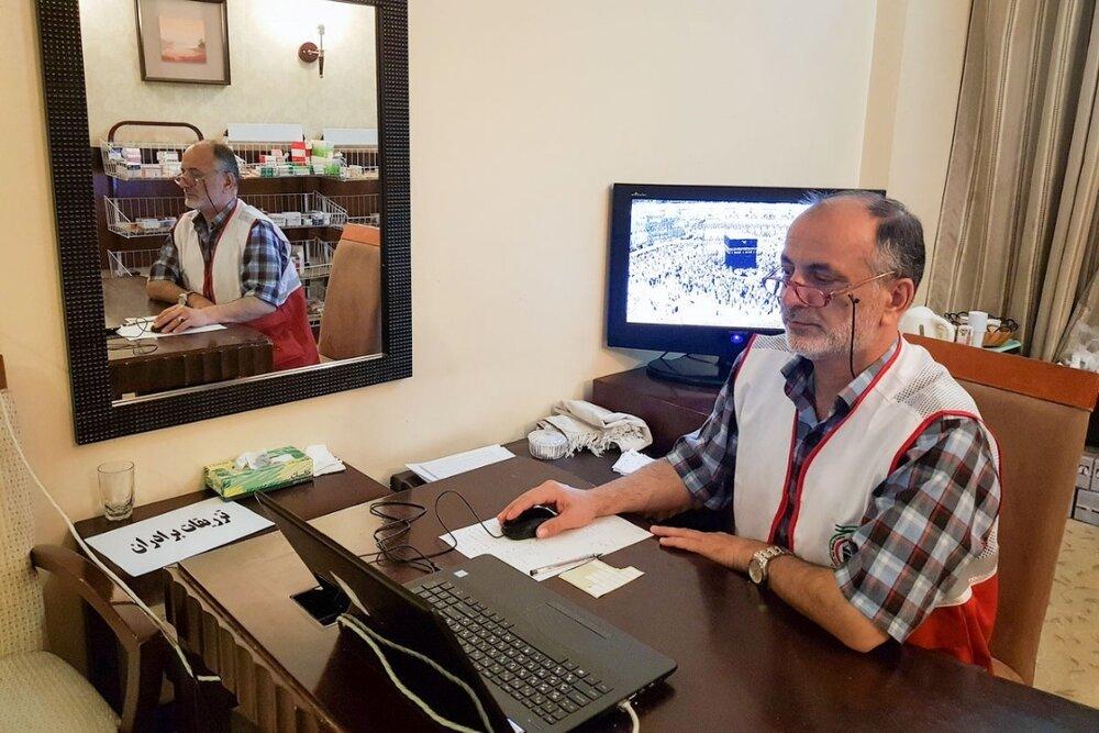 آدرس مراکز درمانی ویژه حجاج ایرانی در عربستان