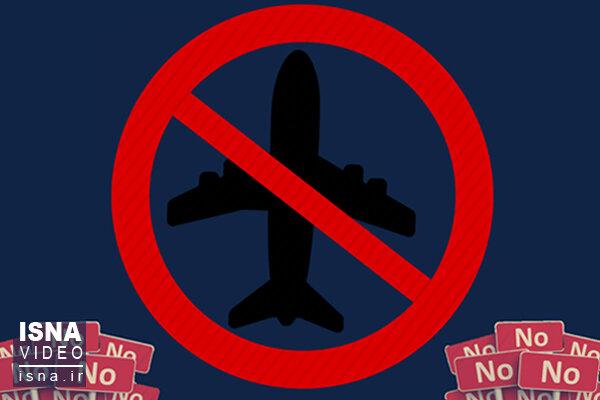 ویدئو / جنبش زیستمحیطی برای کاهش سفر با هواپیما