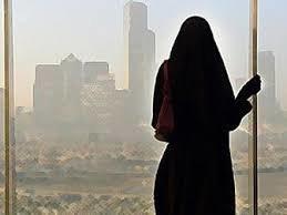 لایحه تامین امنیت زنان در برابر خشونت نیازمند اصلاح است