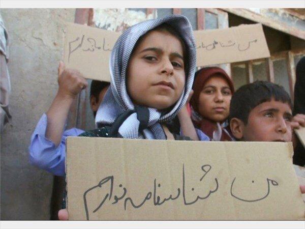 استقبال کمیساریای عالی پناهندگان از اصلاح قانون تابعیت در ایران