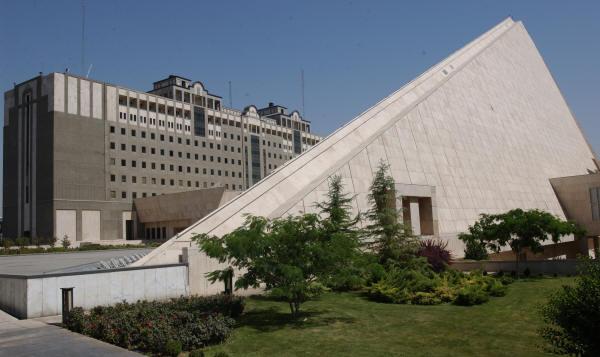 جایگاه و اهمیت مجلس شورای اسلامی