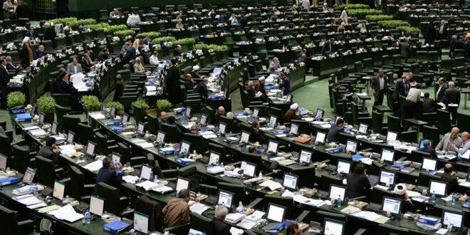 برگزاری جلسه هماهنگی روسای کمیسیون های مجلس
