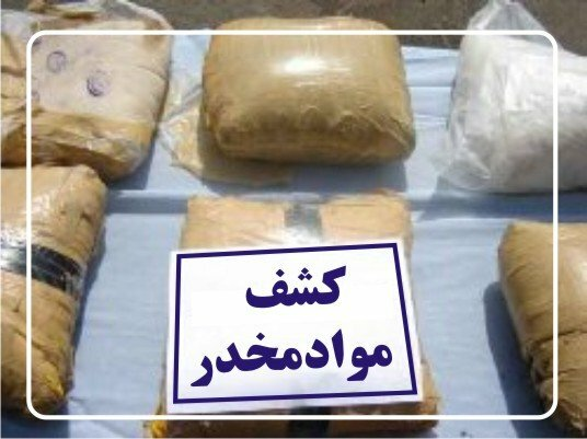 سه عملیات پیشدستانه پلیس استان مرکزی و کشف ۱۳۰ کیلو تریاک