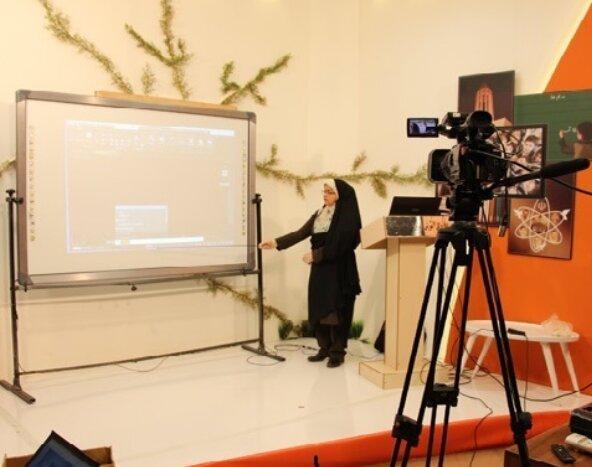برنامههای درسی یکشنبه ۳۰ شهریور شبکههای آموزش، چهار و قرآن