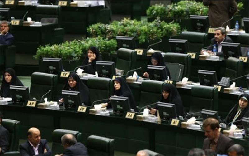 خیز ۲ نماینده زن برای حضور در هیات رئیسه مجلس/ اما و اگر بر سر تشکیل فراکسیون زنان