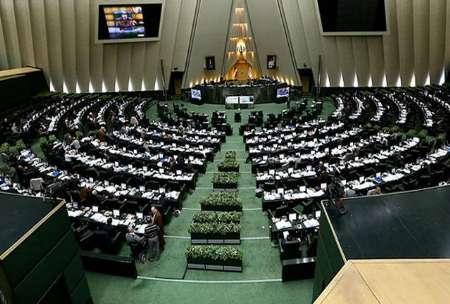 پارلمان یازدهم در دو راهی؛ مخفی یا علنی شدن رأی نمایندگان